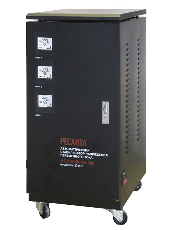 Стабилизатор трехфазный АСН-20000/3-ЭМ Ресанта