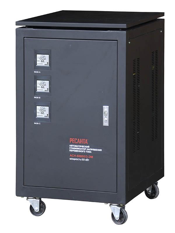 Стабилизатор трехфазный АСН-60000/3-ЭМ Ресанта