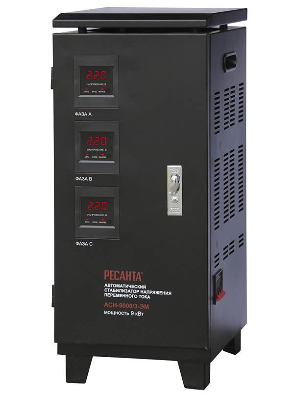 Стабилизатор трехфазный АСН-9000/3-ЭМ Ресанта